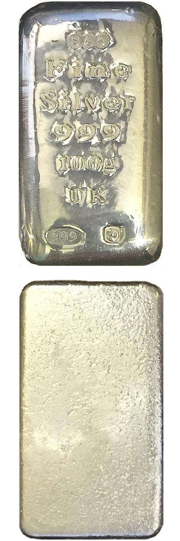 100g Sheffield UK Fine Silver Bar