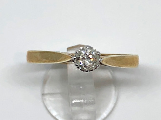 0.25 Carat Solitaire Diamond 9ct Gold Ring SI2-SI1